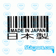 4188 made in japan