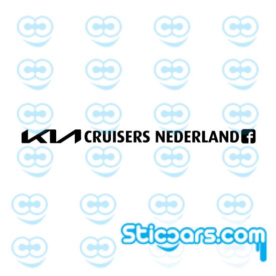 4381 kia cruisers nederland
