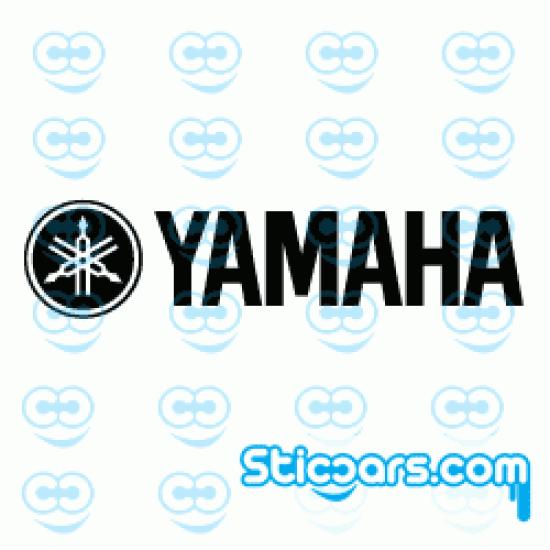 2778 Yamaha