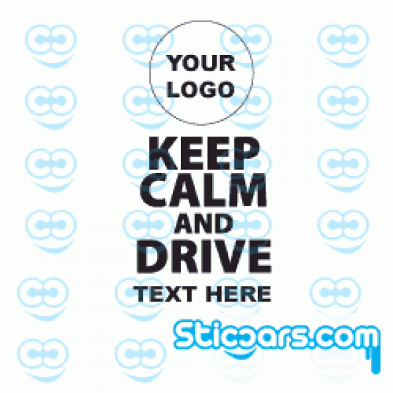 1988 Keep calm and drive met je logo en tekst