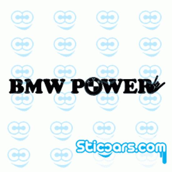 2140 bmw power