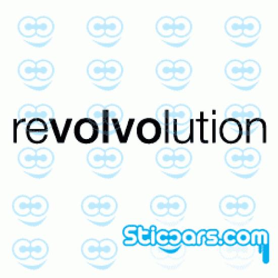 2591 revolvolution