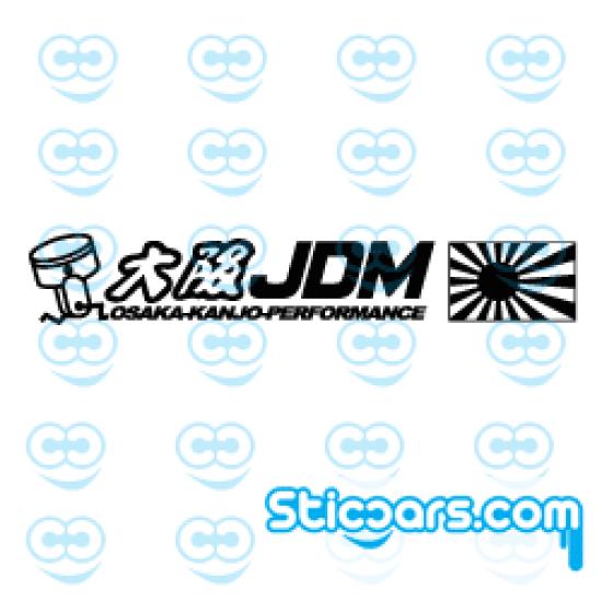 3547 JDM osaka kanjo performance
