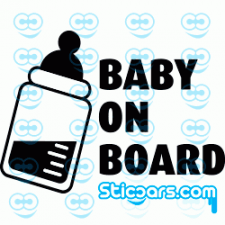 0034 Baby on board