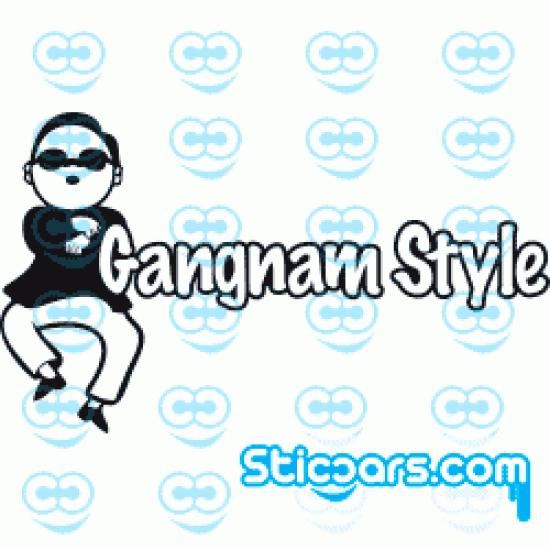 0201 Gangam Style
