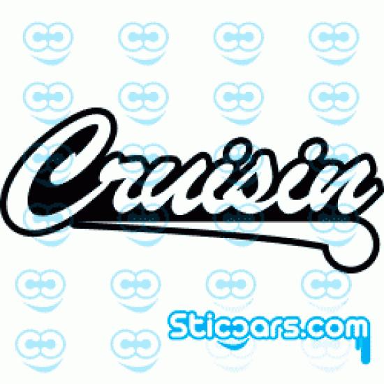 0772 Cruisin