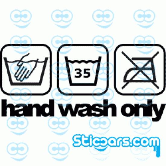 0824 Handwash only