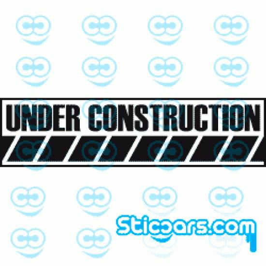 0880 Under Construction